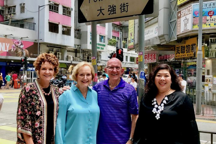 guidelines team in hong kong street